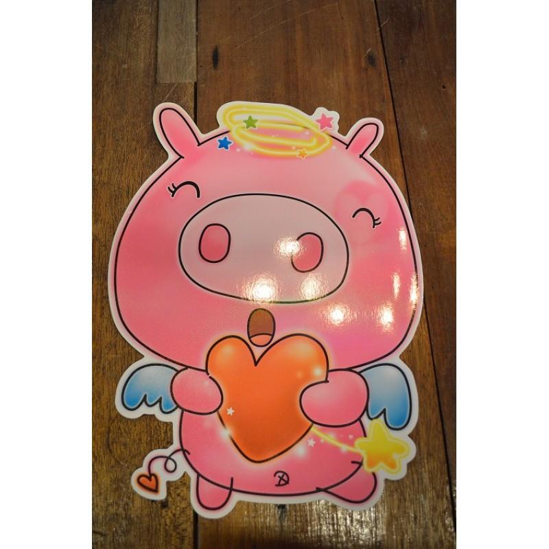 AOCard17 - Piggie Love