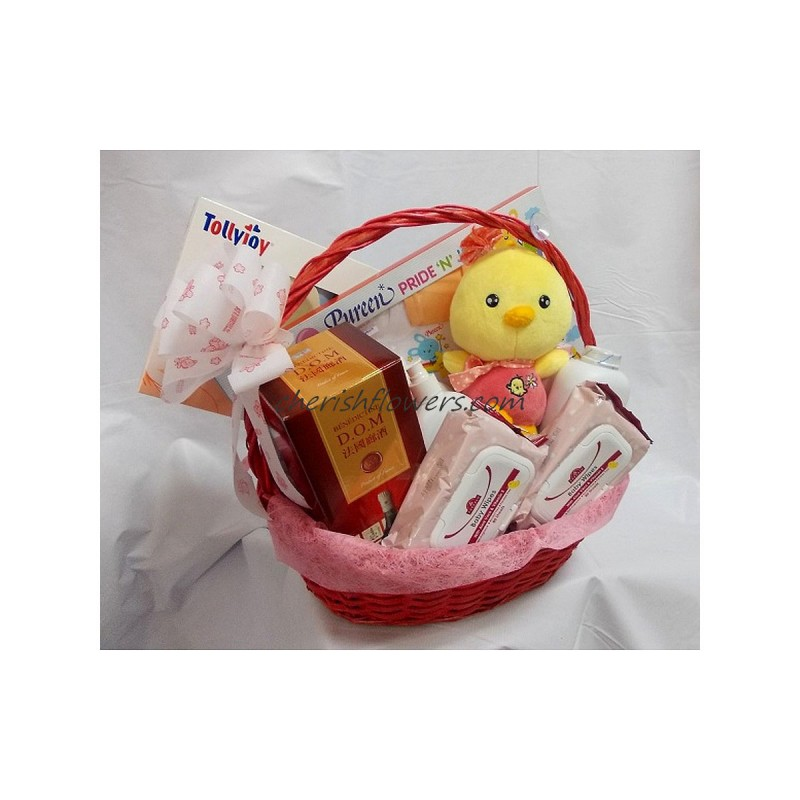 NBB04 - Baby Girl with DOM Hamper