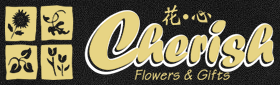 Cherish Flowers & Gifts